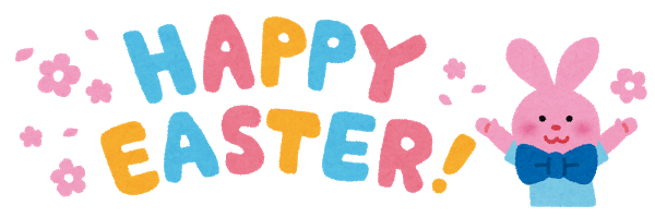 message_happy_easter